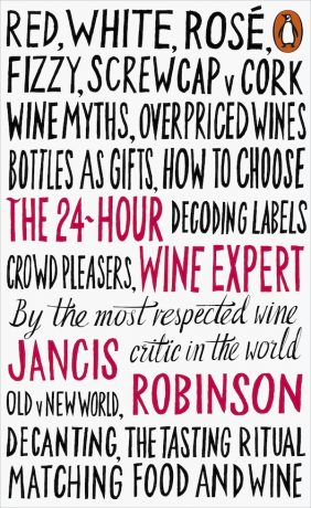 JANCIS. 24 Hour Wine Expert jacket